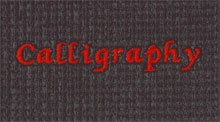 Yoga Mat With Calligraphy Font